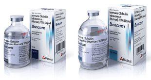 آمپول ایمیون گلوبولین یا گلوبولین ایمنی چیست و عوارض و موارد مصرف آن